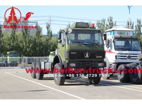 china Beiben Brand 6x4 380hp Automatic Transmission Tractor Truck