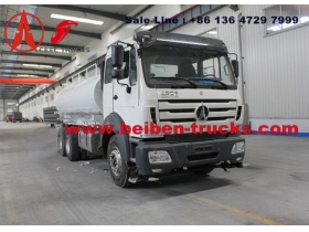china beiben 15 CBM fuel truck supplier