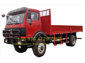 beiben 4*4 truck chassis supplier